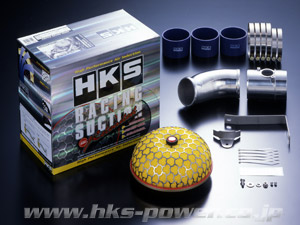 HKS Racing Suction R